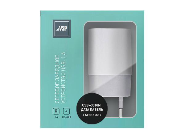 Сетевое зарядное устройство BoraSCO USB, 1A + Дата-кабель 30pin, 1м (белый) сетевое зарядное устройство borasco usb 1a дата кабель 30pin 1м белый