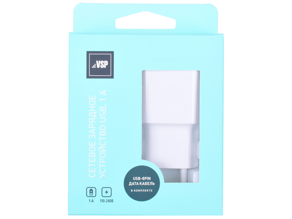 Сетевое зарядное устройство BoraSCO USB, 1A + Дата-кабель 8pin, 1м, белый, цена
