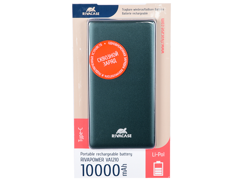 Внешний аккумулятор RIVAPOWER VA1210 (10000mAh) аккумулятор rivacase rivapower 15000mah va1015