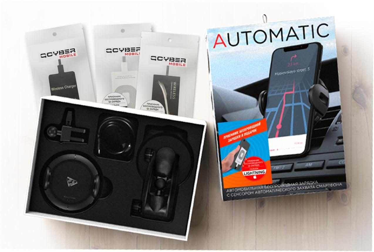 лучшая цена Автомобильная беспроводная зарядка Qi Qcyber Mobile AUTOMATIC с сенсором автоматического захвата смартфона 5Вт + разъем Lightning