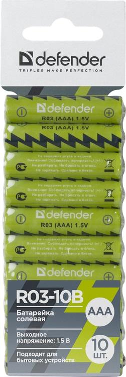 Батарейки Defender (AAА) R03-10B 10 шт в блистере 56010