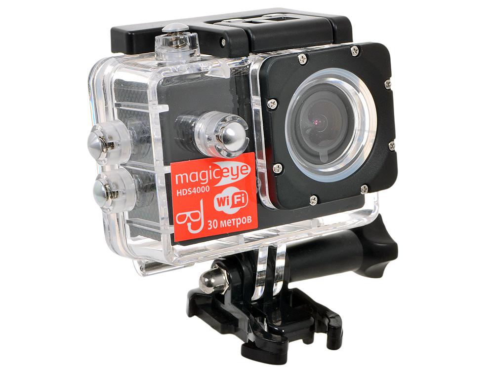 Экшн-камера Gmini MagicEye HDS4000 Black Мото/Вело/Авто/Спорт, водонепроницаемый, FullHD, 1080p, LCD экран 1.5, G-sensor, Wi-Fi; HDMI выход gmini magiceye hds4000 silver экшн камера