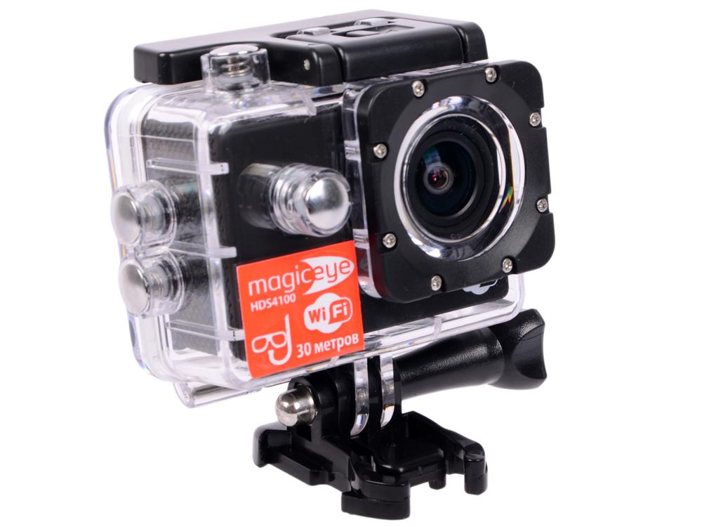 HDS4100