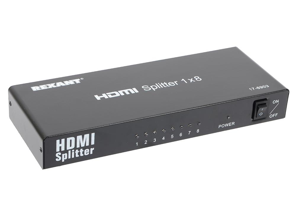 Разветвитель HDMI 1 to 8 REXANT 17-6903