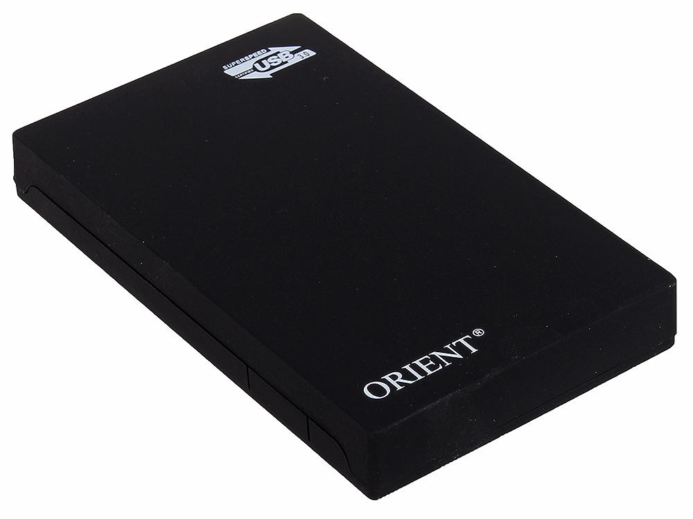 "Внешний бокс для 2.5"" HDD Orient 2560U3 USB 3.0 External Case 2.5"" SATA HDD, поверхность ""soft-touch"", черный, установка HDD без шурупов"