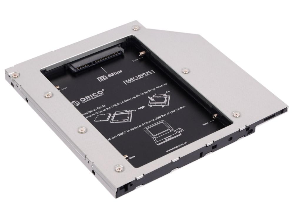 Адаптер HDD в отсек оптического привода ноутбука Orico L95SS-SV 2.5 SATA черный orient uhd 2msc12 шасси для ssd msata для установки в sata отсек оптического привода ноутбука 12 7 мм