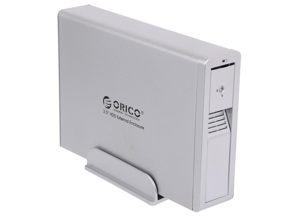 Внешний контейнер для HDD Orico 7618US3-SV (серебристый) 3.5