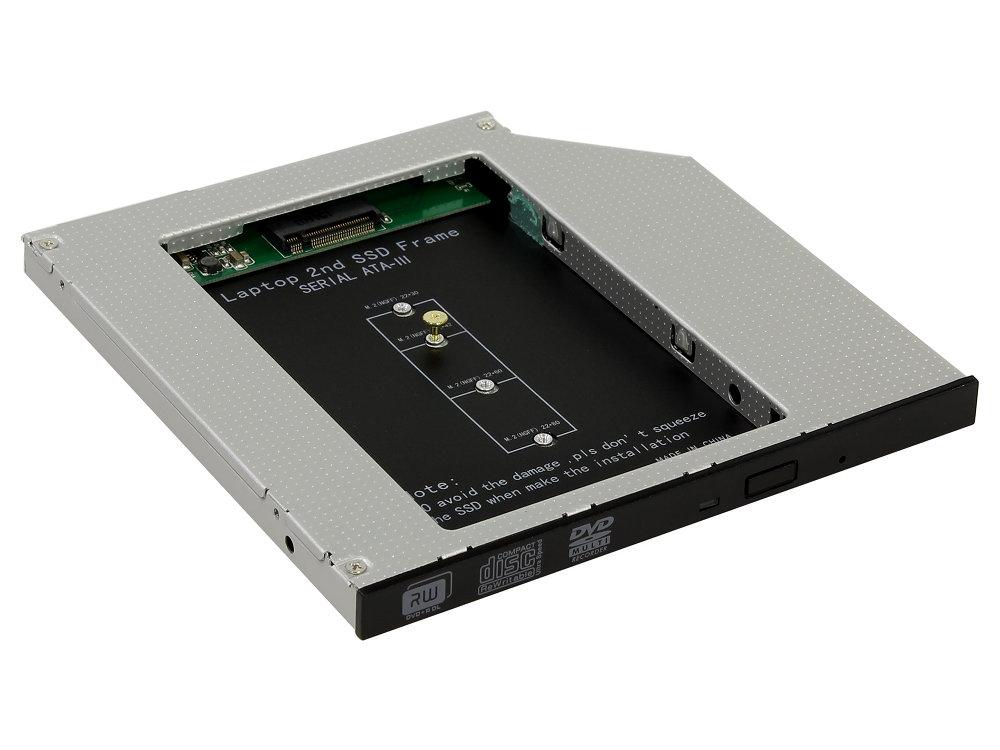 ORIENT UHD-2M2C9, Шасси для SSD M.2 (NGFF) для установки в SATA отсек оптического привода ноутбука 9.5 мм