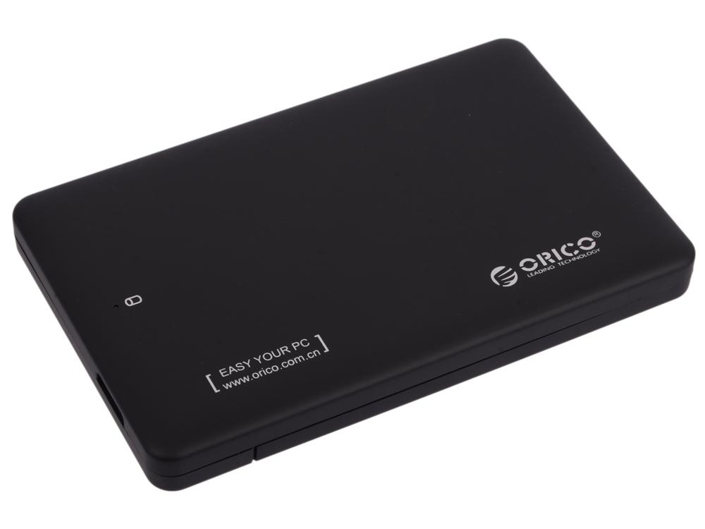 Внешний контейнер для HDD 2.5 SATA Orico 2599US3-BK USB3.0 черный внешний контейнер для hdd 2x3 5 sata orico 9528u3 usb3 0 серебристый