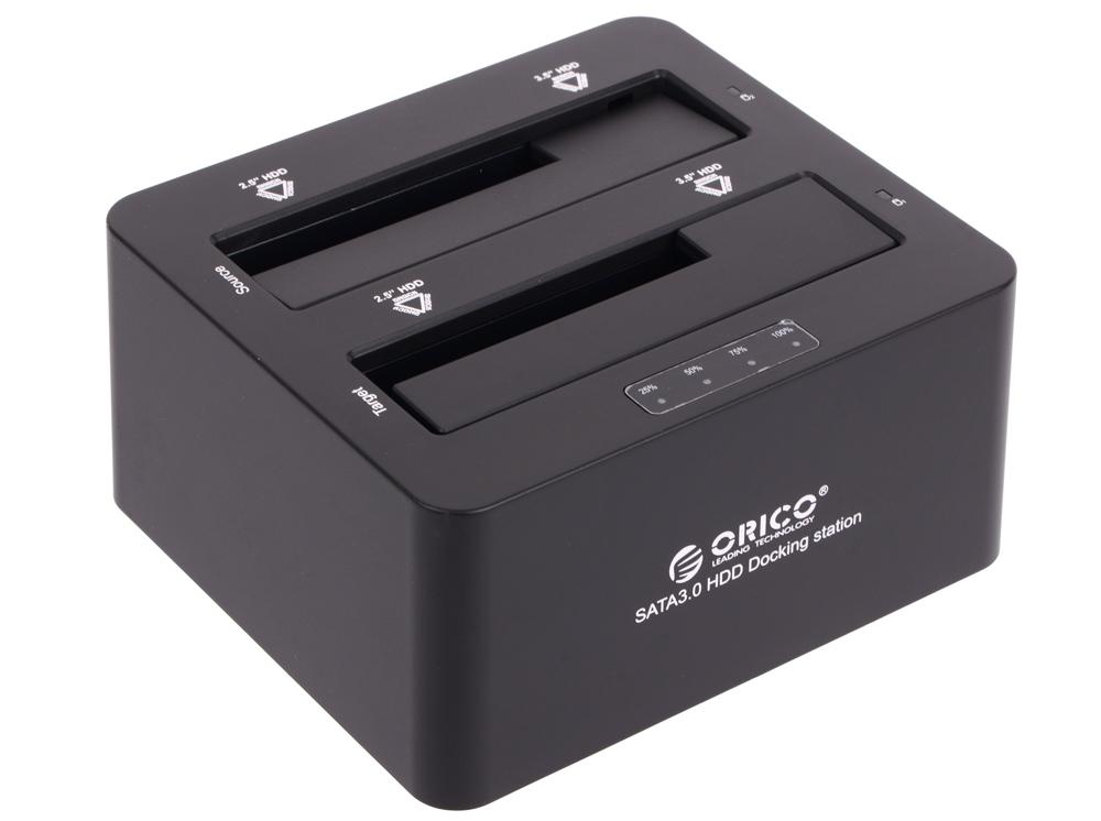 """Док станция для HDD Orico 6629US3-C (черный) 2 отсека 3.5""""/2.5"""" USB 3.0"""