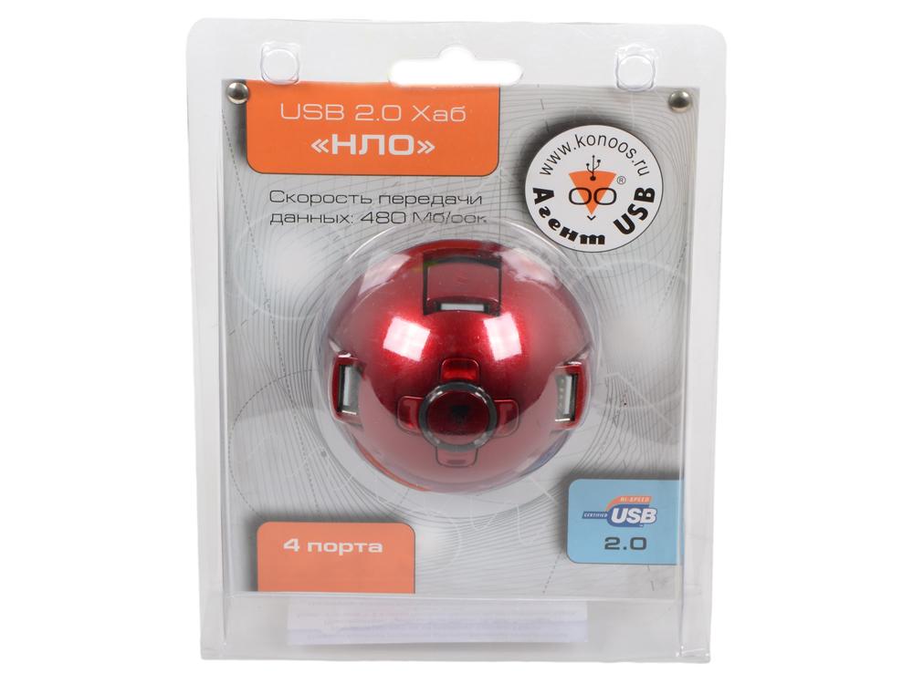 Концентратор USB2.0 HUB 4 порта Konoos UK-04 НЛО