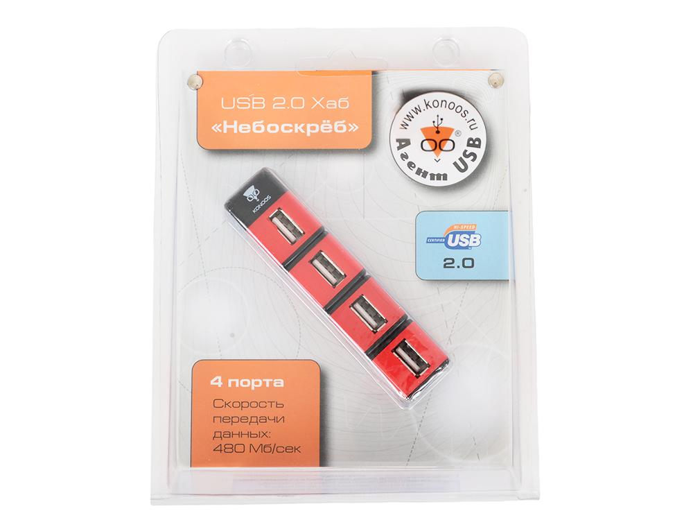все цены на Концентратор USB2.0 HUB 4 порта Konoos UK-05