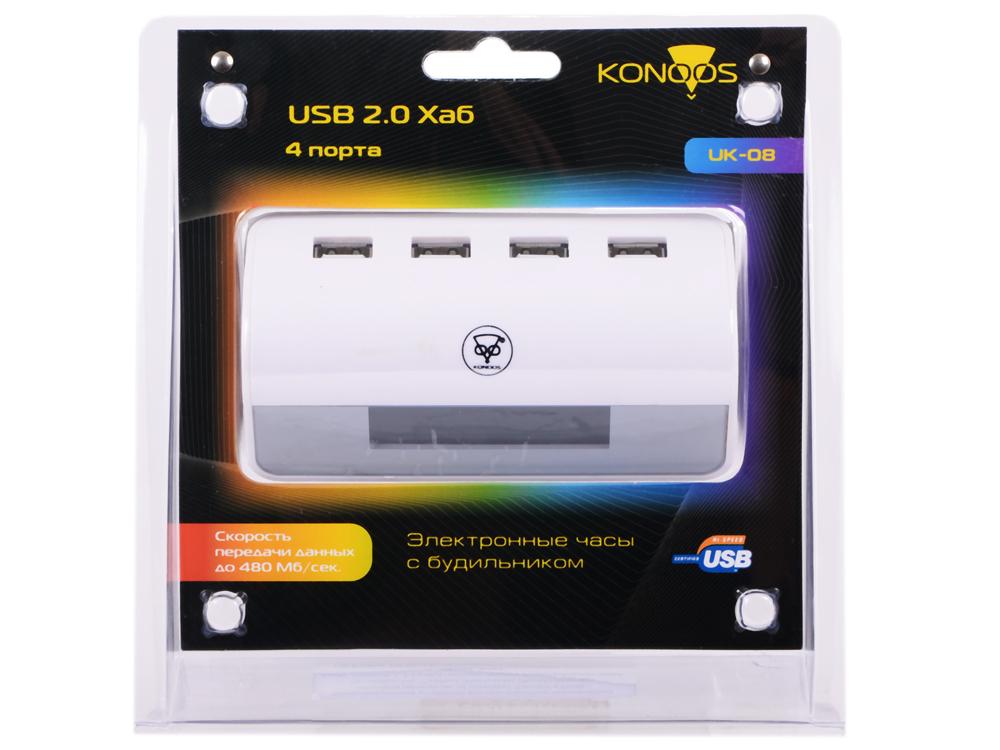 Концентратор USB2.0 HUB 4 порта Konoos UK-08 Часы Retail