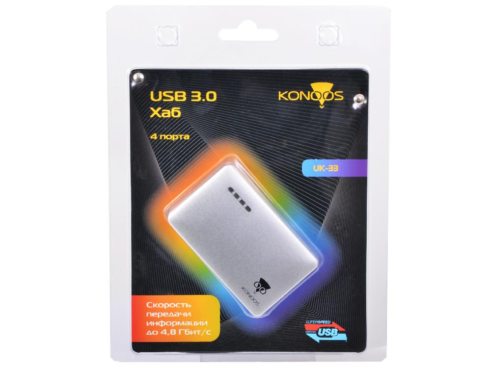 Концентратор USB3.0 HUB 4 порта Konoos UK-33