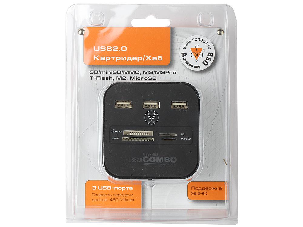Концентратор USB 2.0 Konoos UK-29 (3 порта + 4 разъема для карт памяти (SD/miniSD/MMC/MicroSD/MS)