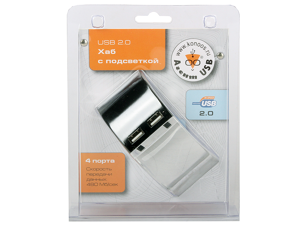 Концентратор USB 2.0 Konoos UK-19 (4 порта, подсветка)