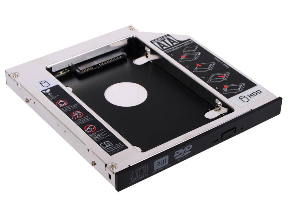 """Картинка для ORIENT UHD-2SC12  Шасси для 2.5"""" SATA HDD для установки в SATA отсек оптического привода ноутбука 12.7 мм"""