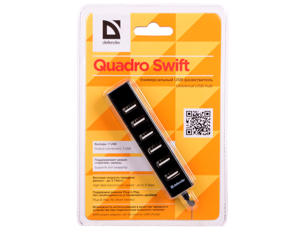 Универсальный USB разветвитель Quadro Swift USB2.0, 7 портов DEFENDER концентратор usb 2 0 defender quadro swift 7 x usb 2 0 черный 83203