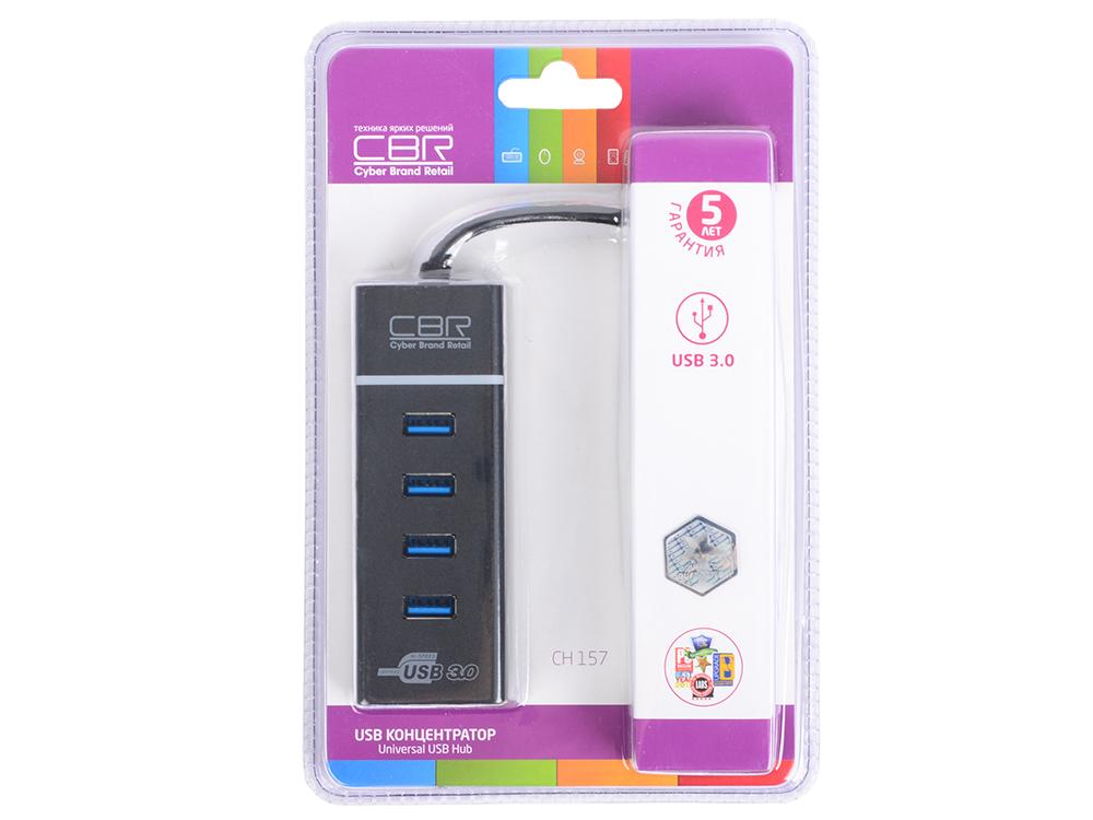 Концентратор CBR CH 157, 4 порта, USB 3.0 Поддержка Plug&Play. Длина провода 50+-3см. LED-подсветка.