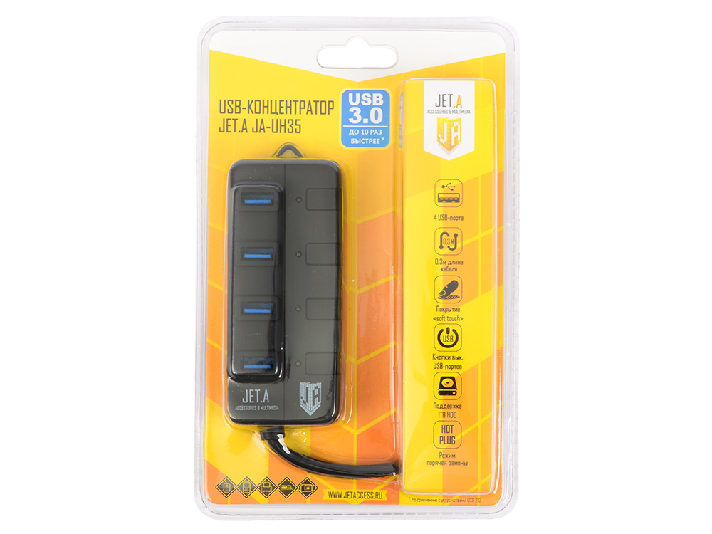 USB-концентратор Jet.A JA-UH35 на 4 порта USB 3.0, Hot Plug, с выключателями портов, чёрный