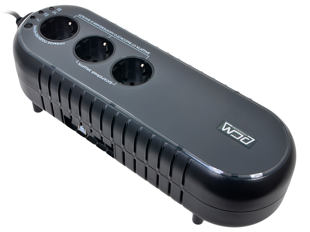 WOW-700U