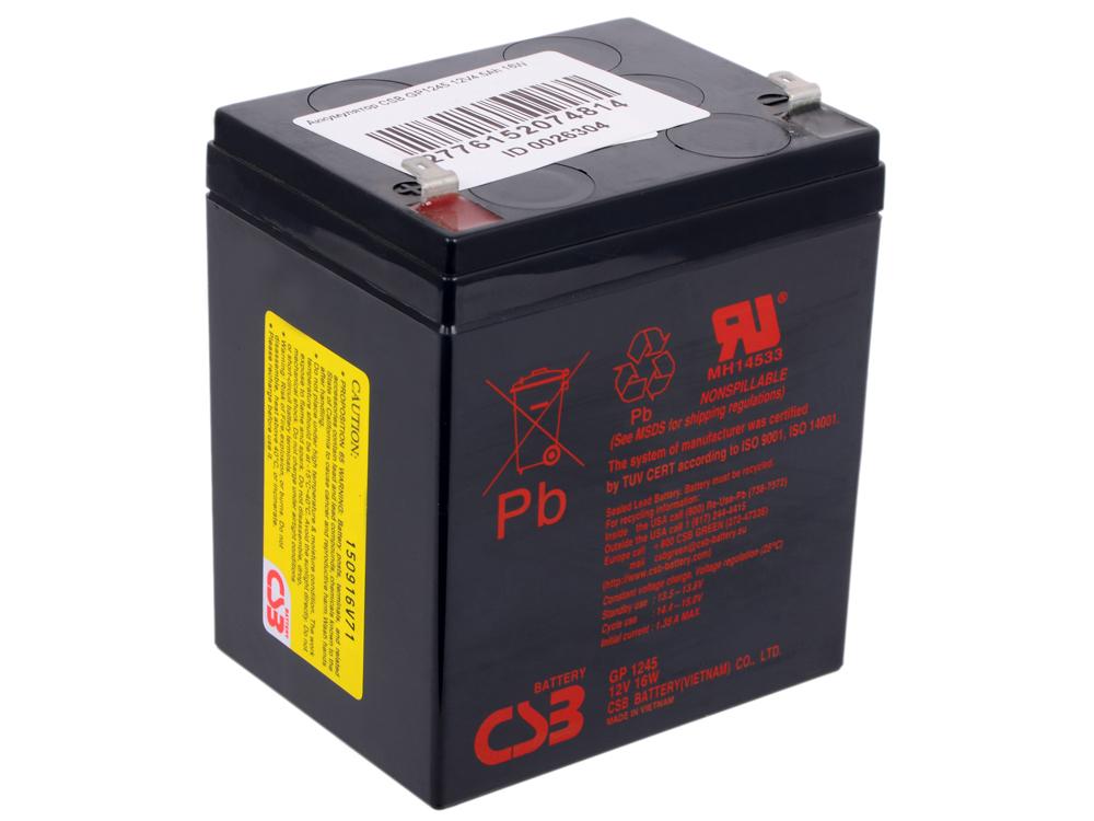 Аккумулятор CSB GP1245 12V4.5Ah 16W батарея аккумуляторная csb gp1272 f2