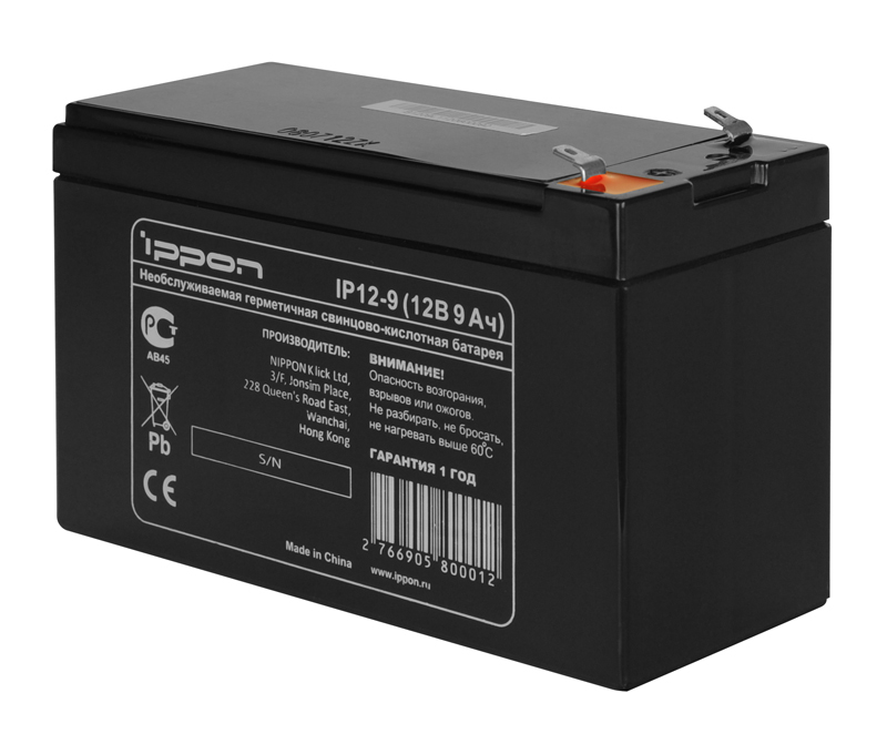 Аккумулятор Ippon IP12-9 12V/9Ah