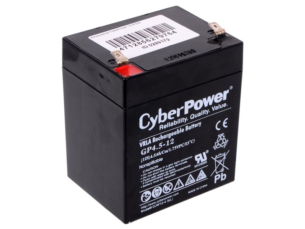 Аккумулятор CyberPower 12V4.5Ah