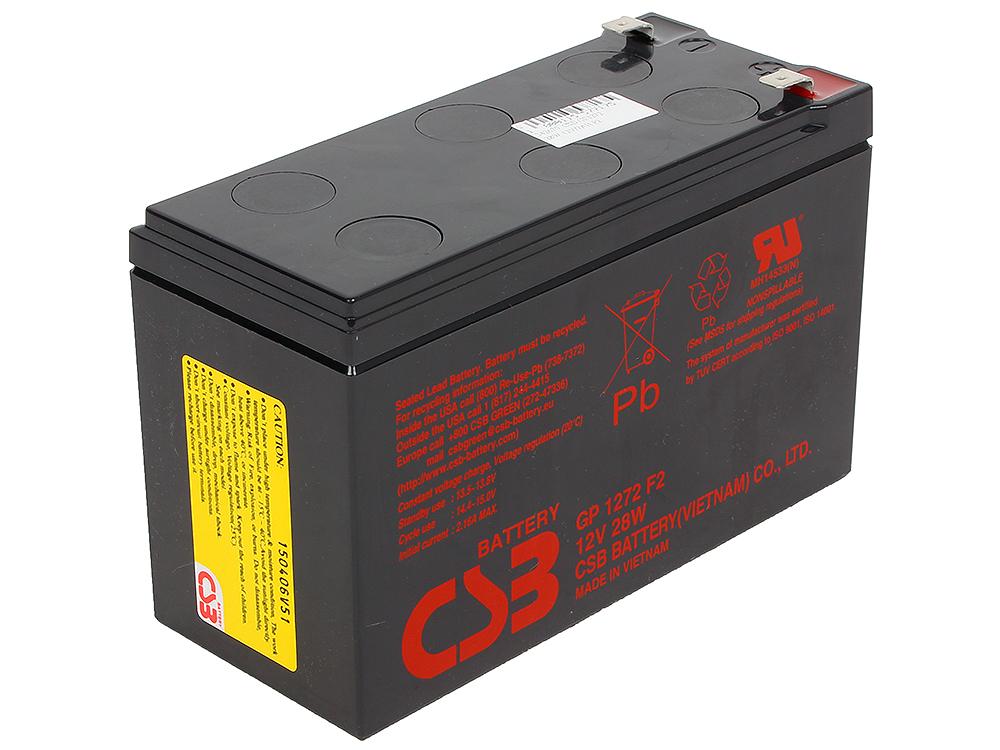 Аккумулятор CSB GP1272 28W 12V7Ah F2 батарея аккумуляторная csb gp1272 f2