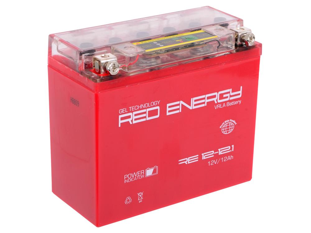 RE 12-12.1 Red Energy Аккумуляторная батарея