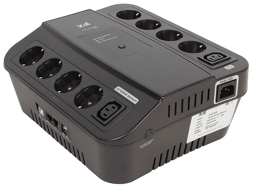 3C-650-SPB