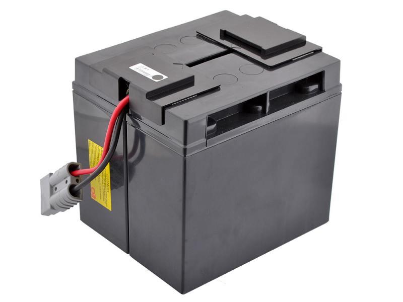 Батарея APC RBC7 12V 17Ah батарея apc rbc55
