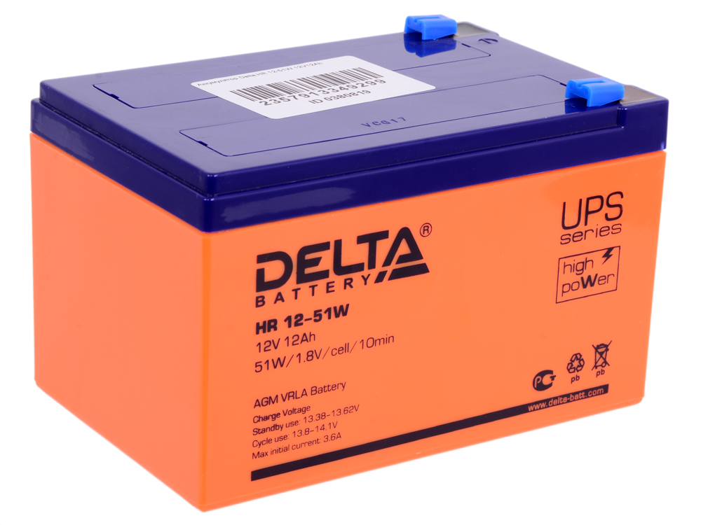 HR 12-51 W battery delta hr12 12 12a hs 12w