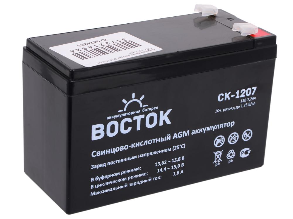 Аккумуляторная батарея ВОСТОК СК 1207  12V7.2Ah аккумуляторная батарея восток ск 1209 12v9ah