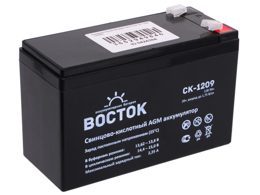 Аккумуляторная батарея ВОСТОК СК 1209  12V9Ah