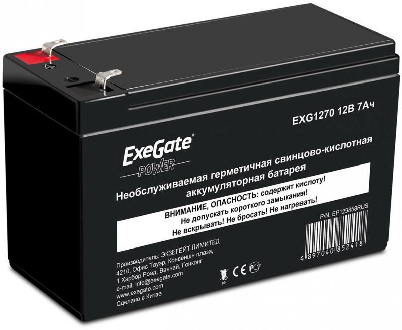 Батарея Exegate 12V 7Ah EXS1270 ES252436RUS