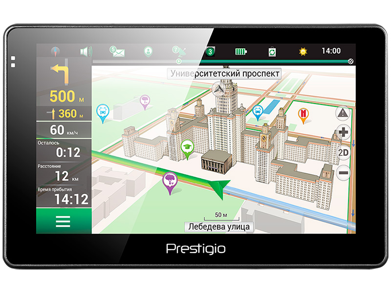 Навигатор Prestigio GeoVision 5067