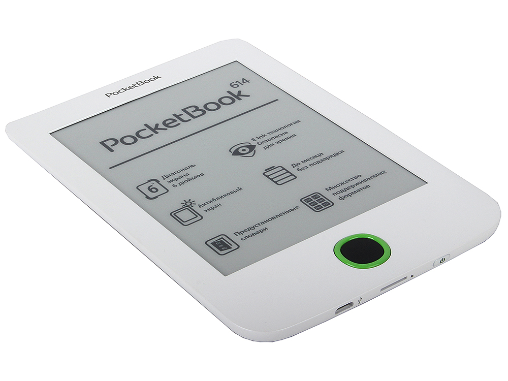 "Электронная книга PocketBook 614 6"" E-Ink Pearl 600x800 800Mhz 256Mb/4Gb белый от OLDI"