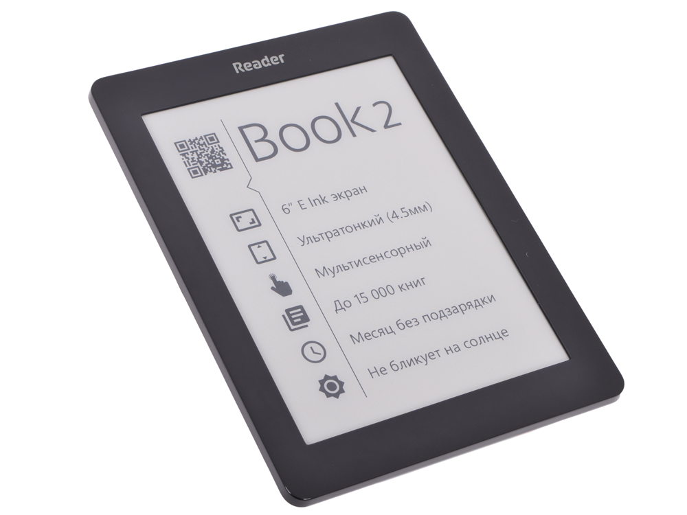 Электронная книга Reader Book 2 6 E-ink Pearl 800x600 Touch Screen 1Ghz4Gb черный