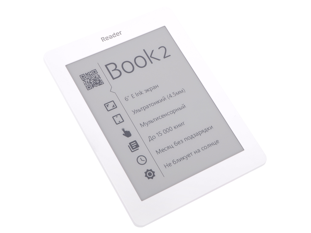 Электронная книга Reader Book 2 6 E-ink Pearl 800x600 Touch Screen 1Ghz4Gb белый