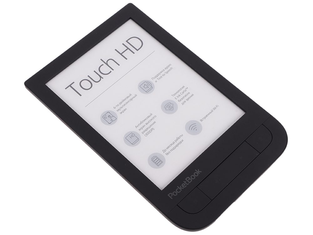 Электронная книга PocketBook 631 Touch HD 6 E-Ink Carta 1448x1072 Touch Screen 1Ghz 512Mb/8Gb/microSDHC/подсветка дисплея/цвет чёрный free shipping ac to ac solid state relay hpr 40aa 40a 80 250v 24 380v ac aluminium heat sink