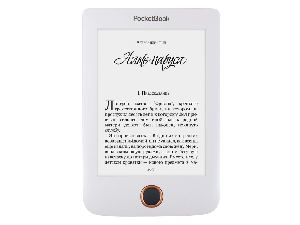Электронная книга PocketBook 614 Plus, белый