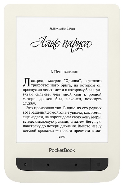 Электронная книга PocketBook 625 Basic Touch 2 6