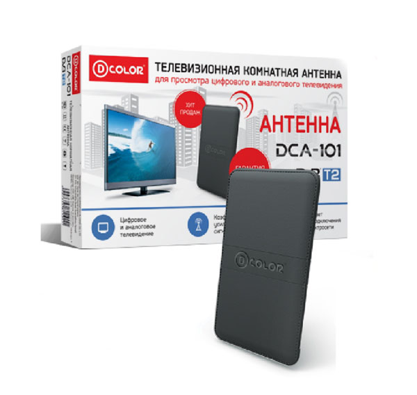 Телевизионная антенна D-Color DCA-101