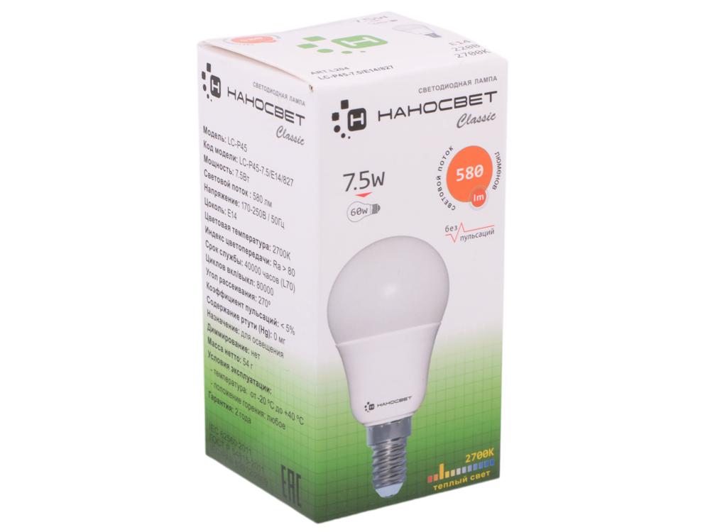 Энергосберегающая лампа НАНОСВЕТ L204 (E14/827 Classic) энергосберегающая лампа наносвет l251 e14 840 ecoled