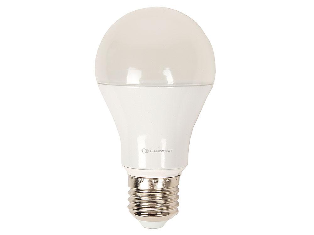 Энергосберегающая лампа НАНОСВЕТ L198 (E27/827 EcoLed) энергосберегающая лампа наносвет l251 e14 840 ecoled