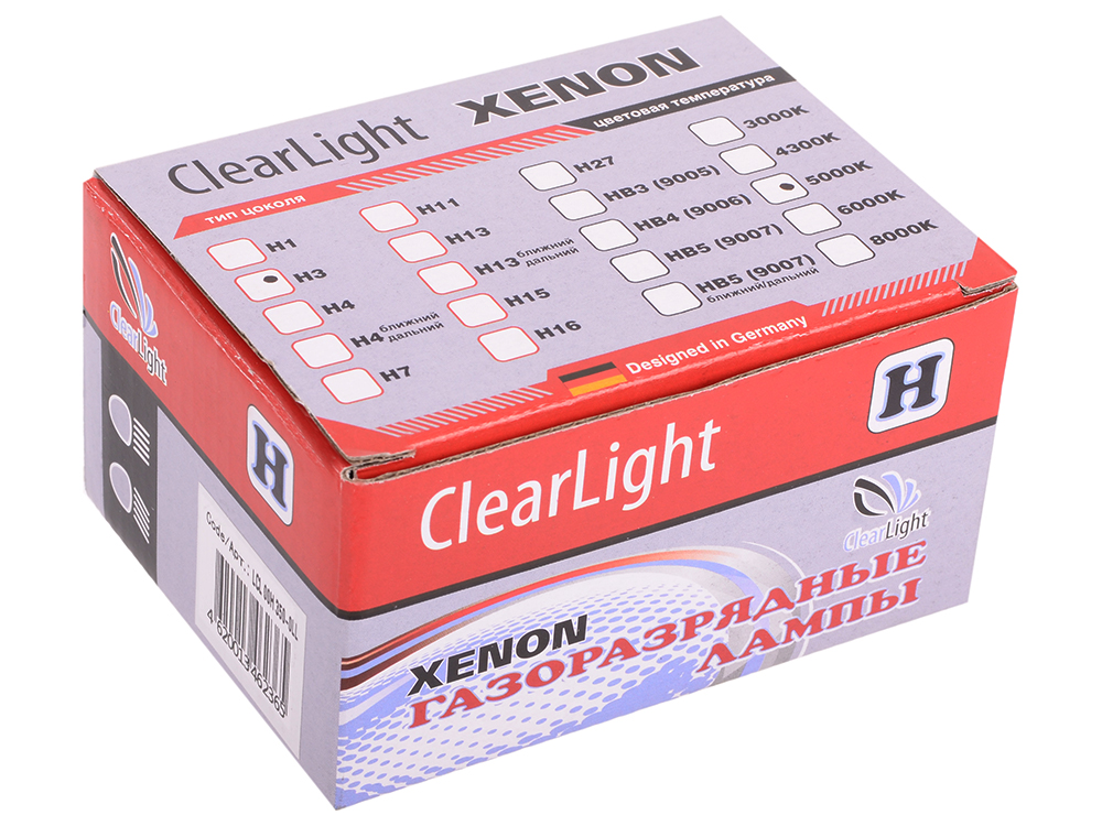 Комплект ламп ксеноновых Clearlight H3 5000K (2шт.)