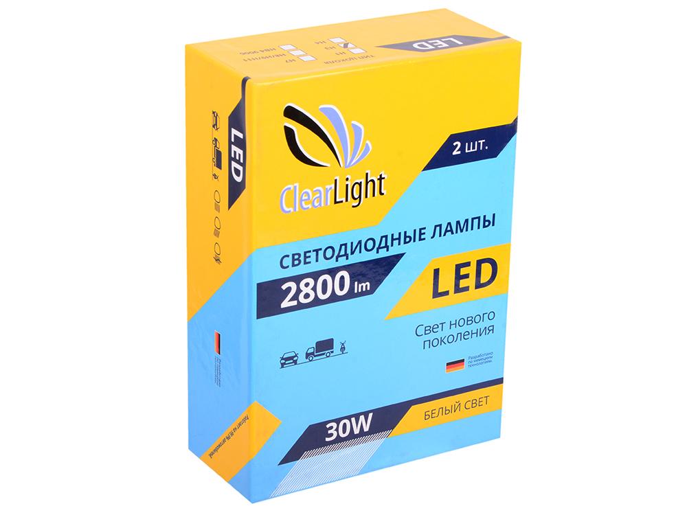 Лампа светодиодная LED  Clearlight H3 2800 lm ( 2 шт)