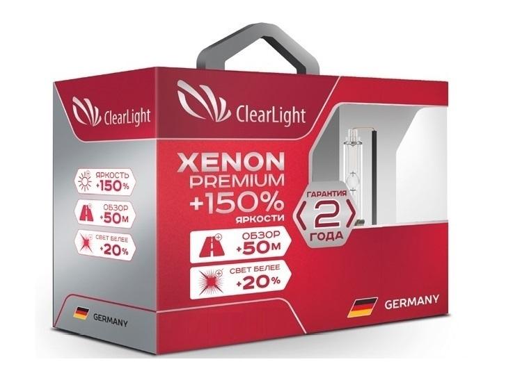 Комплект ламп ксеноновых Clearlight Xenon Premium+150% H1 (2 шт)