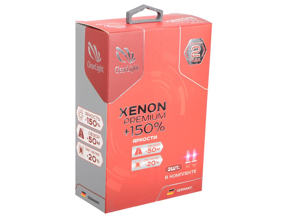 Комплект ламп ксеноновых Clearlight Xenon Premium+150% H3 (2 шт) ���������� clearlight